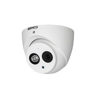 Camera trong nhà Benco BEN-CVI 1250DM