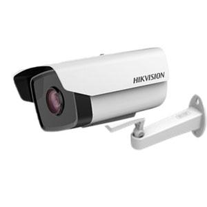 Camera IP Hikvision DS-2CD2T21G0-I ngoài trời
