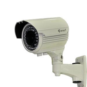 camera-ip-ngoai-troi-vantech-VP-162B