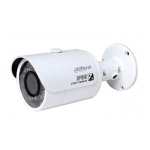 Camera Dahua DH-HAC-HFW1000SP-S3 giá rẻ