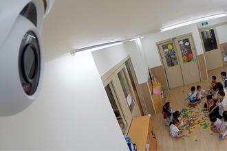 Lắp camera trong nhà có ảnh hưởng sức khỏe không