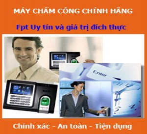 may-cham-cong-van-tay-the-gia-re