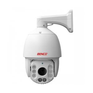 camera-BEN-300AHD2.0
