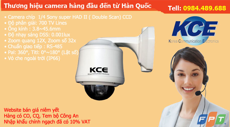 camera-speed-dome-han-quoc-KCE-SPD120M-gia-re
